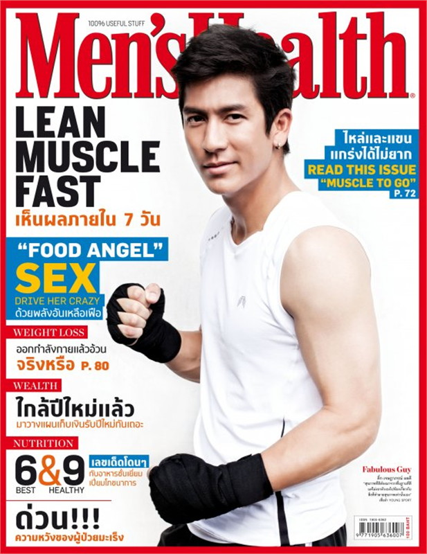 Men's Health - ฉ.พฤศจิกายน 2555