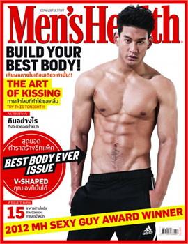 Men's Health - ฉ. ธันวาคม 2555