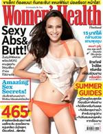 Women's Health - ฉ. เมษายน 2555