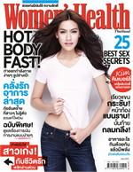Women's Health - ฉ. มิถุนายน 2555
