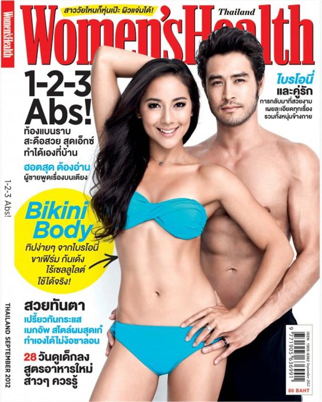 Women's Health - ฉ. กันยายน 2555
