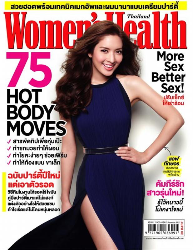 Women's Health - ฉ. ธันวาคม 2555