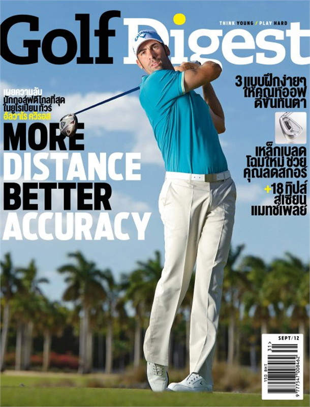 Golf Digest - ฉ. กันยายน 2555