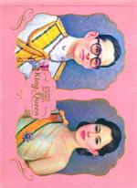 นิทรรศการจิตรกรรมรวมใจด้วยสองพระบารมีไทย