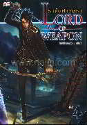 ราชันศาสตรา Lord of Weapon 4