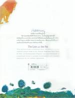 นิทานของลาฟองเตน : ราชสีห์กับหนู (Thai-Eng)