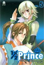 Half Prince Vol.5 (การ์ตูน)