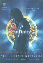 โครนิเคิลส์ออฟนิค ล.1 ตอนปฐมบทแห่งมาลาไค (infinity)