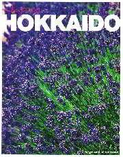 Japan : Hokkaido
