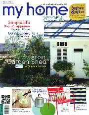 MY HOME ฉ.24 (พ.ค.55)