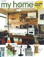 MY HOME ฉ.25 (มิ.ย.55)