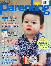 Real Parenting ฉ.88 (น้องไค ทาคาสึ)