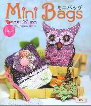 Mini Bags - กระเป๋าใบจิ๋ว
