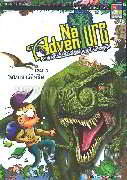 Nature Adventure 3 ผจญภัยโลกธรรมชาติ