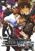 Evolution Online Vol.5 วิวัฒนาการสะท้านโลก
