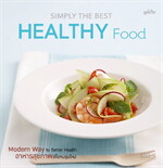 Simply The Best HealthFood