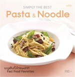 Simply The Best Pasta&Noodle