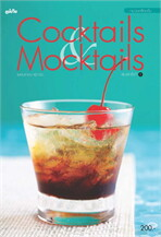 Cocktail & Mocktails