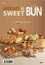 Bread & Sweet Bun