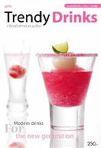 Trendy Drinks