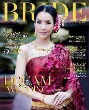 BRIDE magazine Vol.5