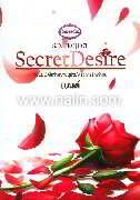 S.D.Project : Secret Desire
