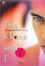 เกือบเผลอใจไปรัก ''Klone''