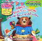 SER-SBK: บอริส หมีตัวโตกับงานโชว์ที่โรงเ