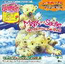 SER-SBK: น้องหมีตัวป่วนกวนใจพี่หมี Max a