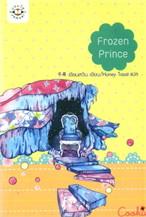 Frozen Prince (cookie)