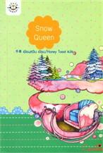 Snow Queen (cookie)
