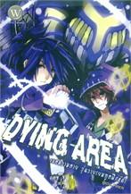 Dying Area เขตความตาย วุ่นวาย (ยมทูตฝึกหัด)
