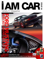 iAMCAR VARIETY E-MAGAZINE ISSUE34(ฟรี)