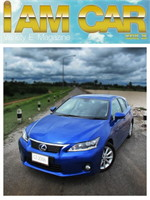 iAMCAR VARIETY E-MAGAZINE ISSUE36(ฟรี)