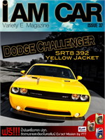 iAMCAR VARIETY E-MAGAZINE ISSUE37(ฟรี)