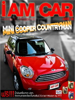 iAMCAR VARIETY E-MAGAZINE ISSUE38(ฟรี)