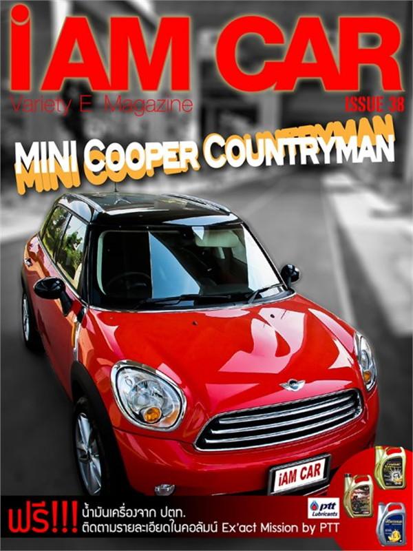 iAMCAR VARIETY E-MAGAZINE ISSUE38(ฟรี)