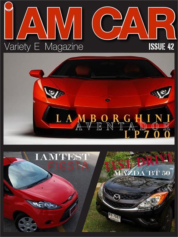 iAMCAR VARIETY E-MAGAZINE ISSUE42(ฟรี)