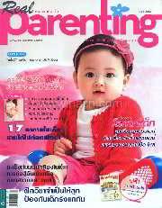 Real Parenting ฉ.89 (เลโอนี่-รสริน หรยางกูร)