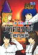 Magic English ตอน มหัศจรรย์แห่ง Tense