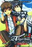The Angle Boy เด็กชายพันธุ์เทวดา ภาค Side Stories Vol.2