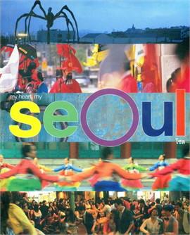 my heart, my seoul