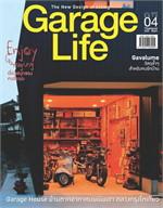 GARAGE LIFE ฉ.4 (ก.ค.-ก.ย.55)