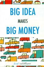 Big Idea Makes Big Money เรื่องเล่าเกาธุรกิจ