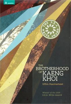 The Brotherhood of Kaeng Khoi (Eng)