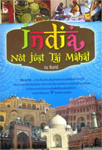 India, Not Just Taj Mahal