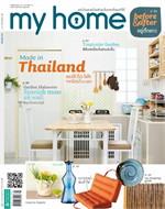 MY HOME ฉ.28 (ก.ย.55)