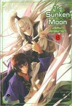 The Sunken Moon ปริศนาพิภพมายา 8