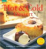 Hot & Cold Dessert