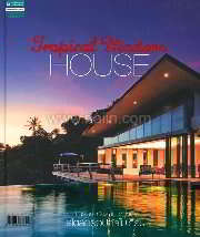 Tropical Modern House
